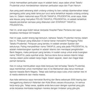 Prudential Menipu 003 Adib Yazid