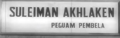Sulaiman Akhlaken.jpg