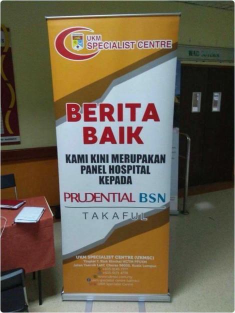 Hospital UKM Prudential